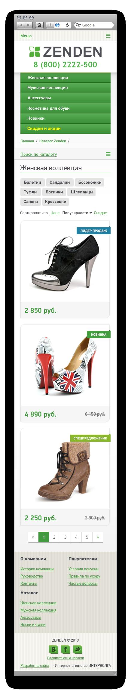 42109c375321 Разработка интернет-магазина Сеть обувных салонов ZENDEN - портфолио