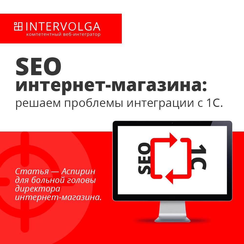 бесплатная реклама сайта posting