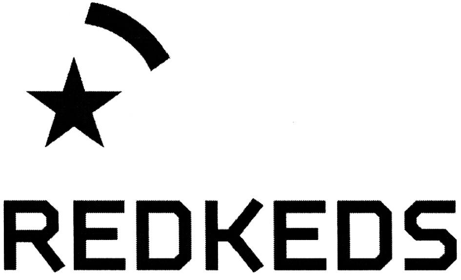 Компания Красные Кеды