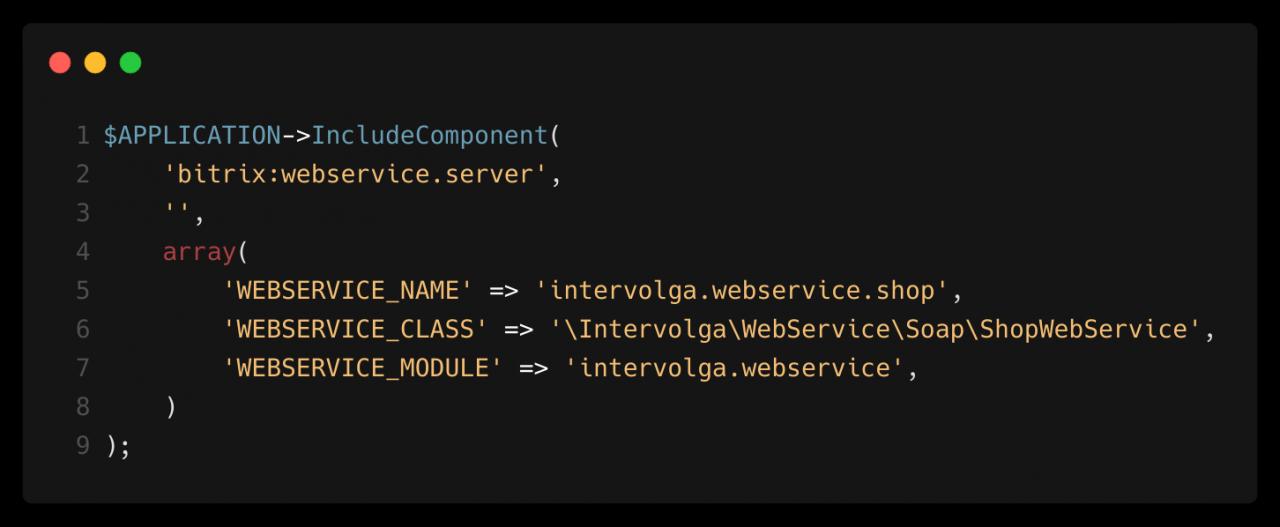 code_soap_server_component