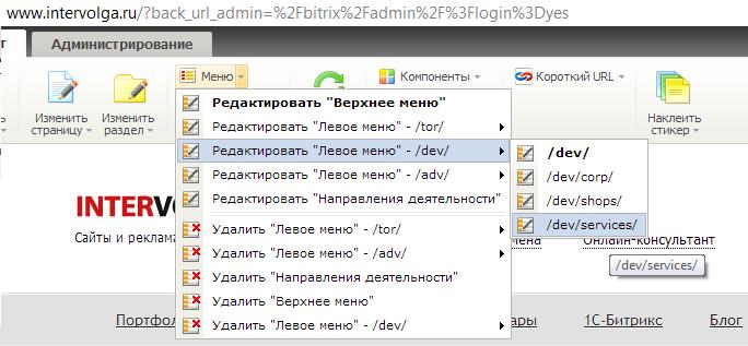 BITRIX ШАБЛОНЫ САЙТОВ