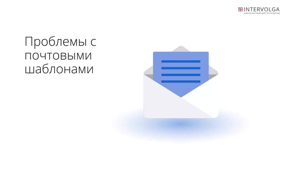 Не работает php mail() на хостинге