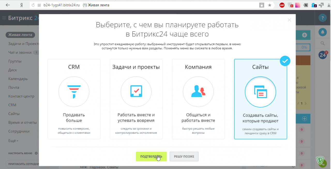 An example of creating a free online store on the constructor