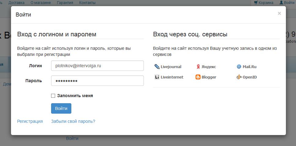 Битрикс форма регистрации битрикс пользовательское свойство инфоблока