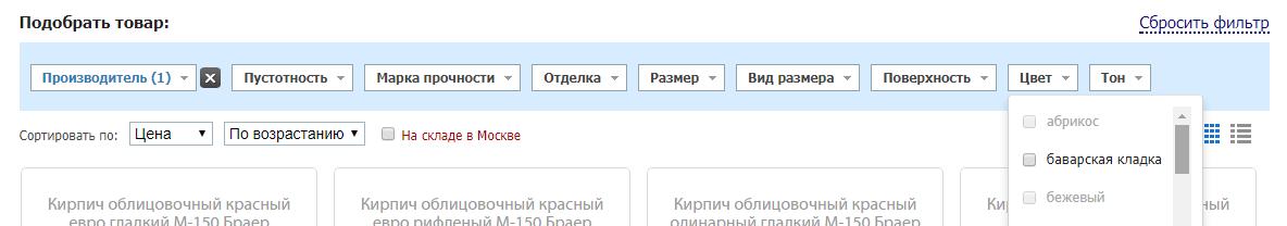 Битрикс умный фильтр чпу тестовый интернет магазин битрикс