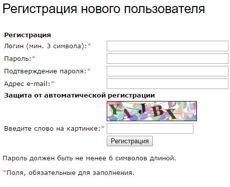 управление сайтом битрикс документация