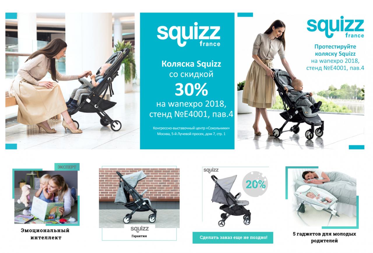 примеры визуала бренда детских колясок