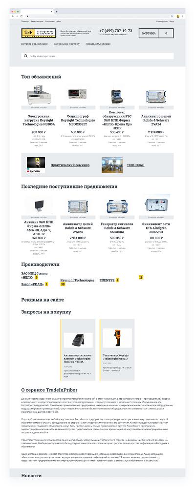 https://www.intervolga.ru/upload/medialibrary/755/755a6459b8eae1a73eaea5c510efec49.png