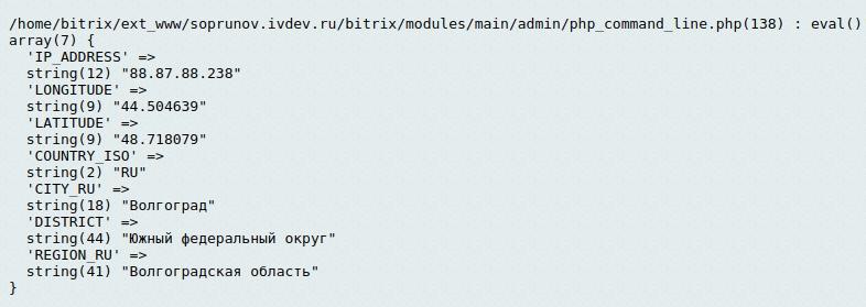 Вывод API.jpg
