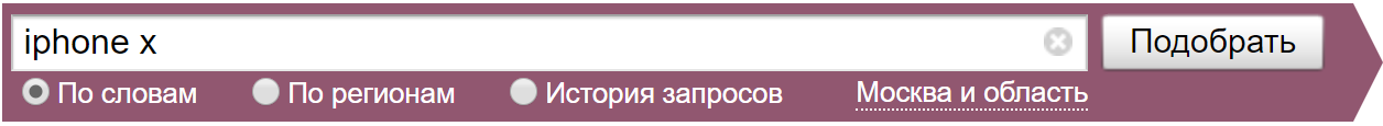 wordstat