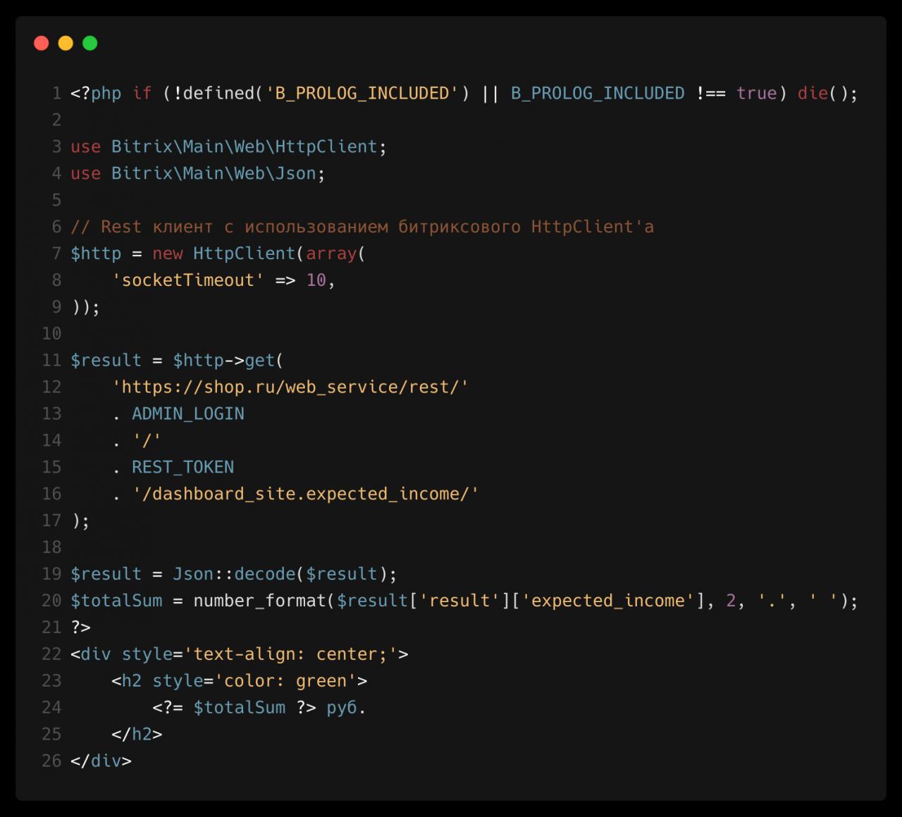 code_rest_client