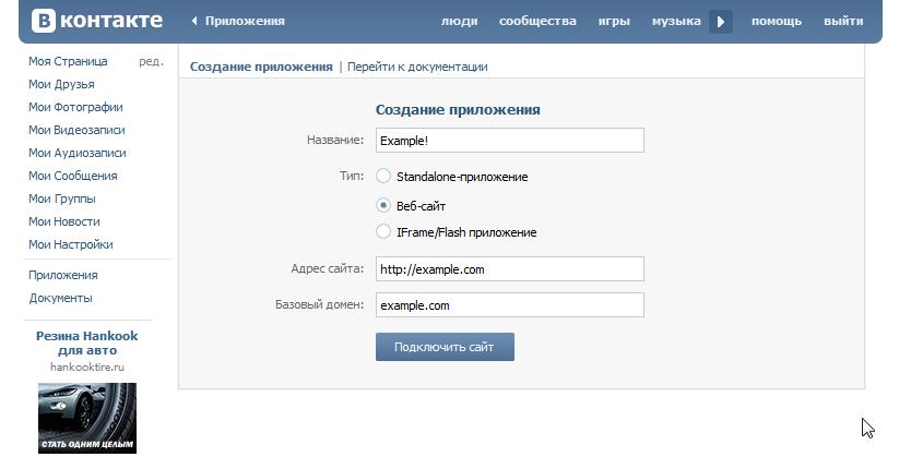 Http авторизация не работает в битриксе обзор crm систем бесплатно