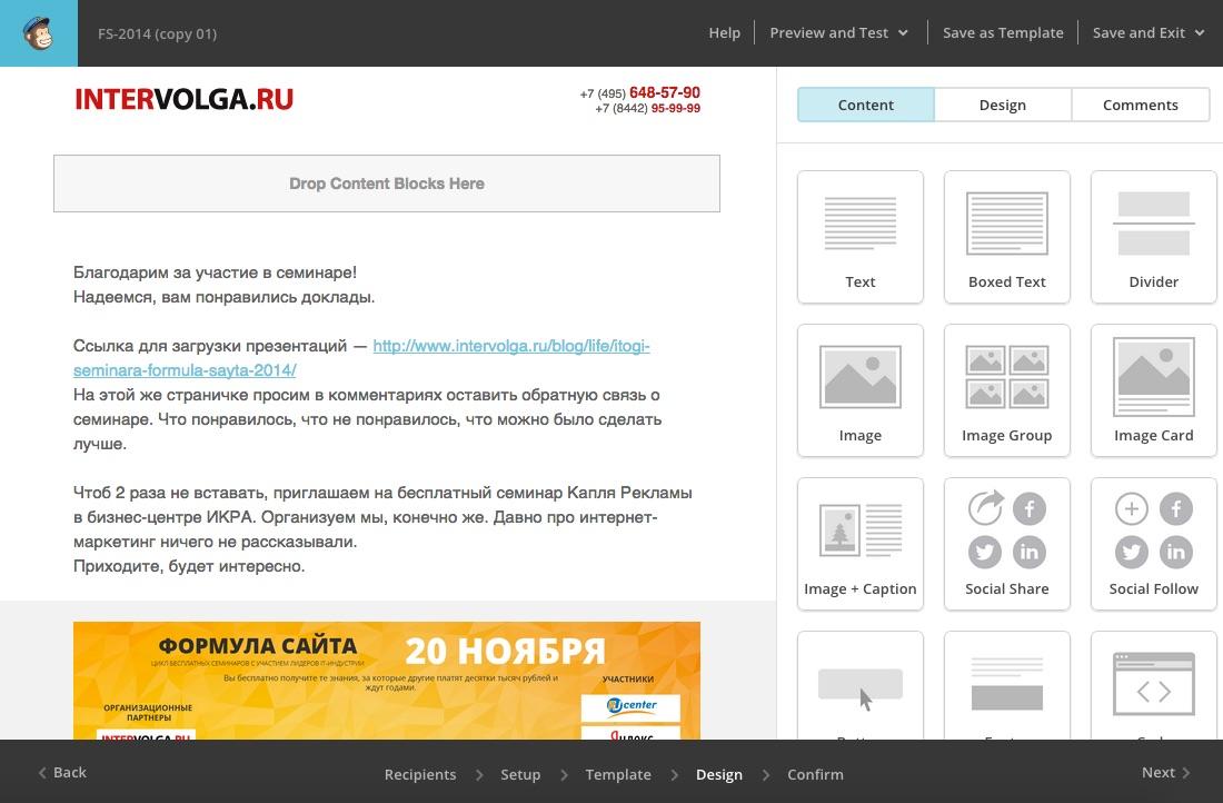 html шаблон письма для email рассылки
