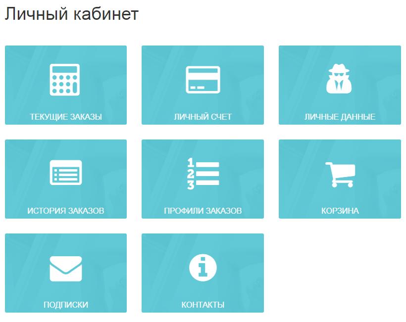 Подать заявку на кредит во все банки онлайн новосибирск с плохой кредитной историей